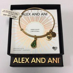 Alex and Ani Birthstone Bracelet August